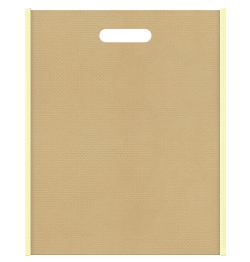 不織布小判抜き袋 1321のメインカラーとサブカラーの色反転