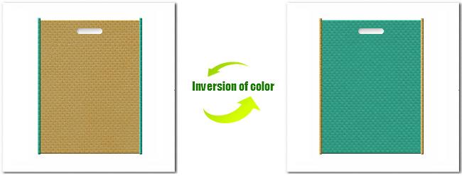 不織布小判抜き袋:No.23ブラウンゴールドとNo.31ライムグリーンの組み合わせ
