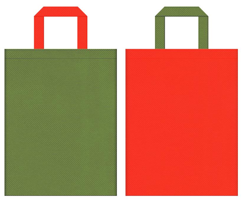 抹茶オレンジ風の不織布バッグデザイン:草色とオレンジ色のコーディネート