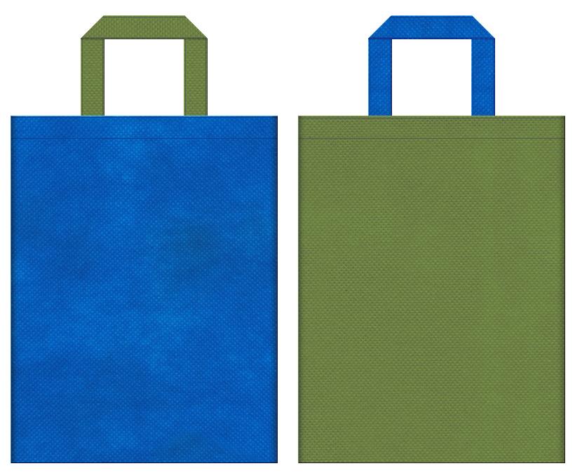 不織布トートバッグ 不織布カラーNo.22スカイブルーとNo.34グラスグリーンの組み合わせ
