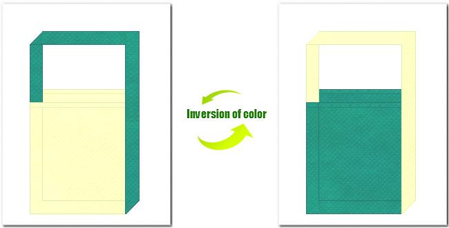 薄黄色と青緑色の不織布ショルダーバッグのデザイン:エコバッグの新しい形にお奨めです。
