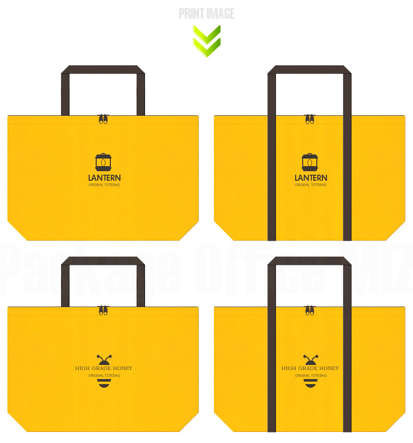 黄色とこげ茶色の不織布バッグデザイン例:アウトドア用品の展示会用バッグ