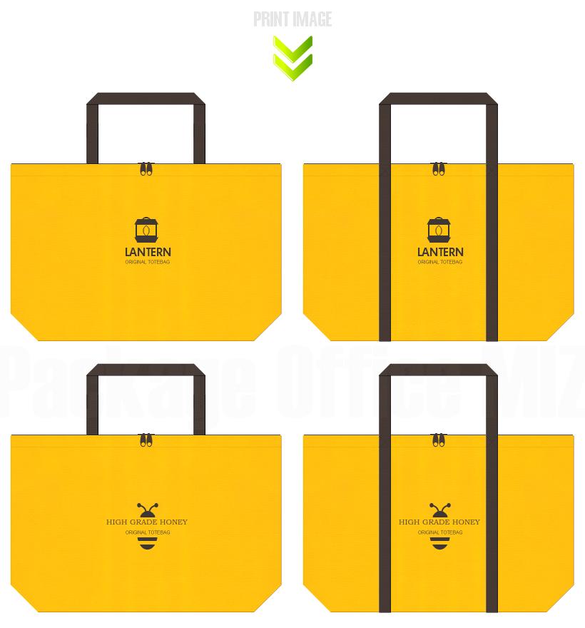 不織布バッグのデザイン2点:1.アウトドア用品の展示会用バッグ 2.はちみつ製品の販促ノベルティ