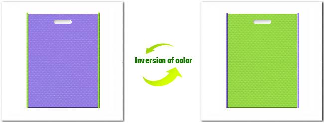不織布小判抜き袋:No.32ミディアムパープルとNo.38ローングリーンの組み合わせ