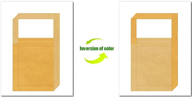 黄土色と薄黄土色の不織布ショルダーバッグのデザイン