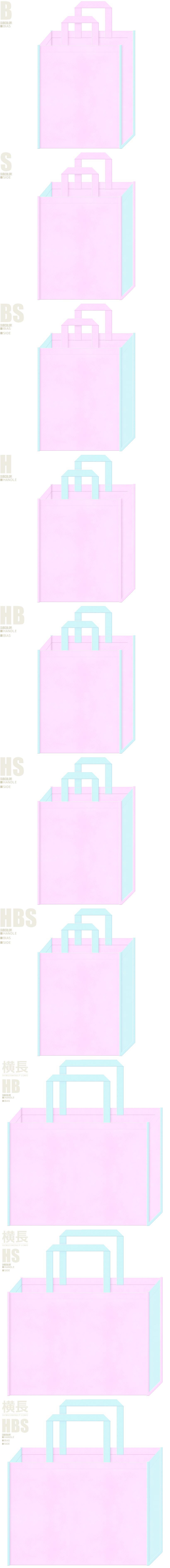 桜・お花見・マーメイド・妖精・プリンセス・ドリーム・潤い・美容・コスメ・洗剤・シャンプー・石鹸・入浴剤・バス用品・パステルカラー・ガーリーデザインにお奨めの不織布バッグデザイン:明るいピンク色と水色の配色7パターン。