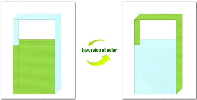 黄緑色と水色の不織布ショルダーバッグのデザイン:新鮮・フレッシュなイメージにお奨めです。