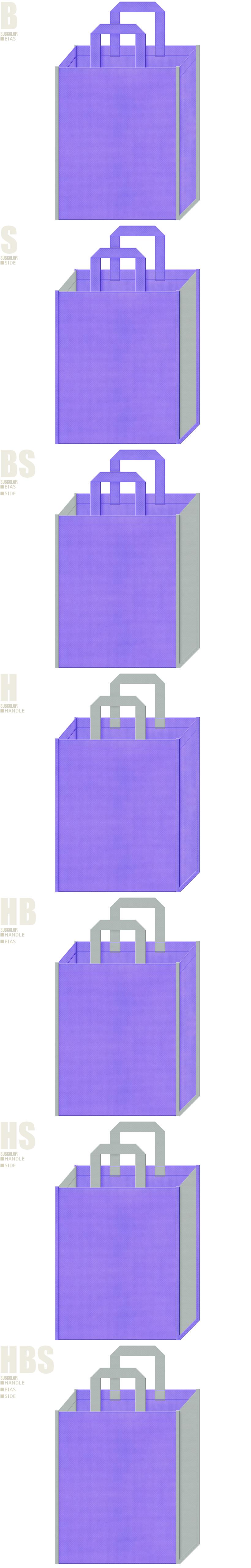 明るめの紫色とグレー色、7パターンの不織布トートバッグ配色デザイン例。