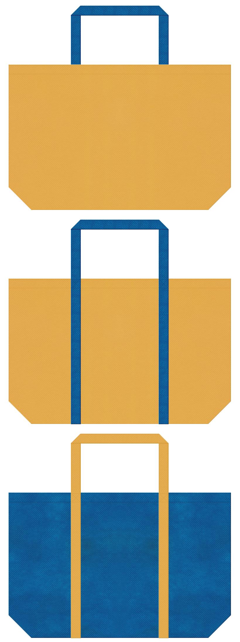 黄土色と青色の不織布ショッピングバッグデザイン。