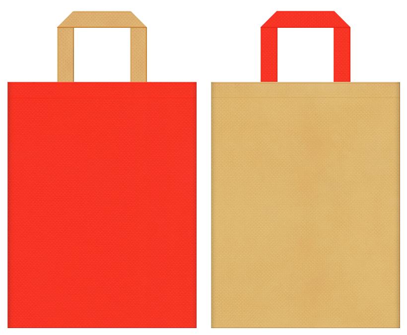 天ぷら・フライヤー・オニオンスープ・レシピ・ランチバッグ・クッキングセミナーにお奨めの不織布バッグデザイン:オレンジ色と薄黄土色のコーディネート