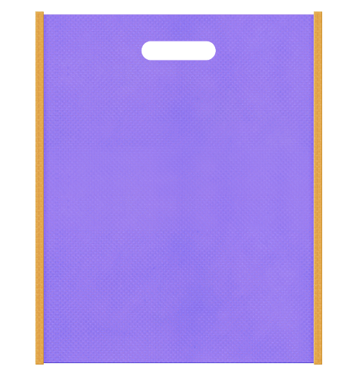 不織布小判抜き袋 3632のメインカラーとサブカラーの色反転