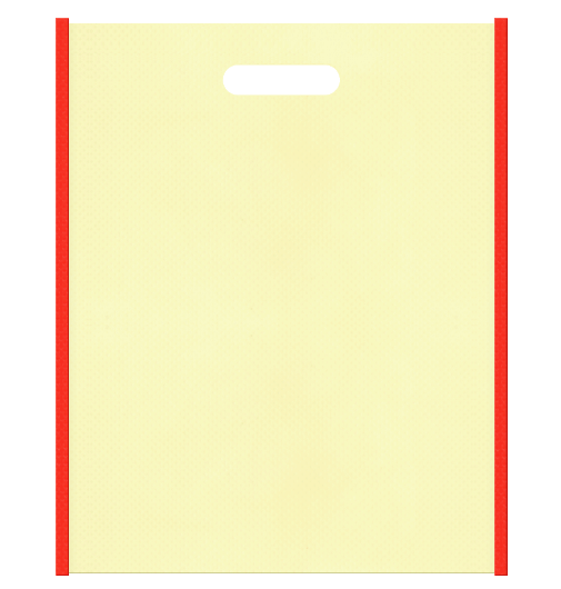 レシピセミナーにお奨めの不織布小判抜き袋デザイン。メインカラーオレンジ色とサブカラー薄黄色の色反転