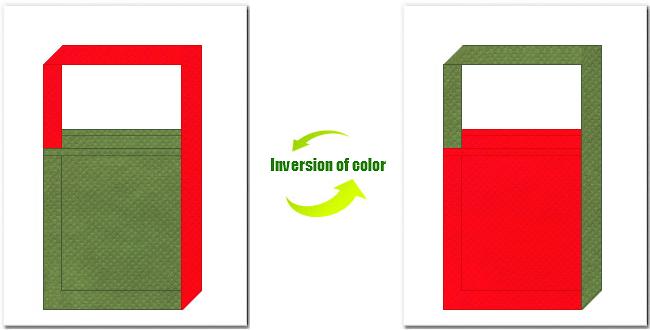 草色と赤色の不織布ショルダーバッグのデザイン:野点傘風の配色で、和風柄にお奨めです。