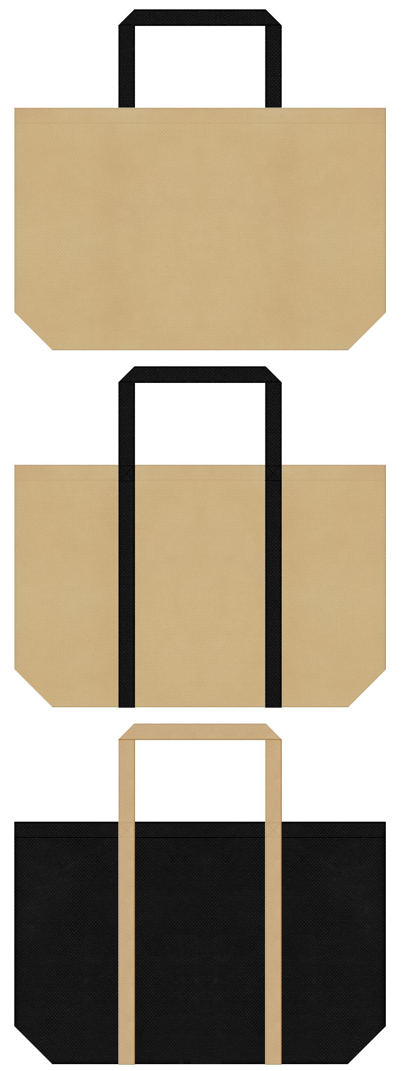 炭火焼・襖・額縁・表具・和室・書道・城下町・提灯・下駄・瓦・ゲーム・戦国・お城イベントにお奨めの不織布バッグデザイン:カーキ色と黒色のコーデ
