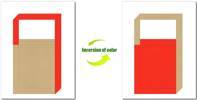 カーキ色とオレンジ色の不織布ショルダーバッグのデザイン