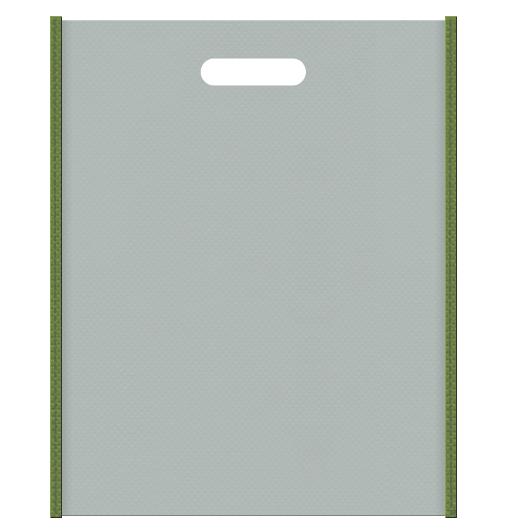 不織布バッグ小判抜き メインカラーグレー色とサブカラー草色