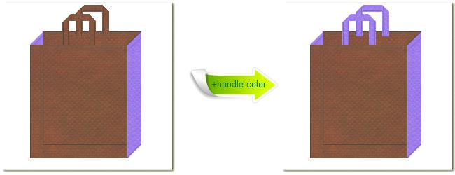不織布No.7コーヒーブラウンと不織布No.32ミディアムパープルの組み合わせのトートバッグ