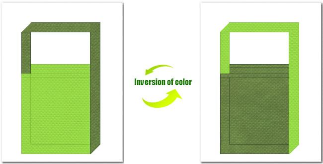 黄緑色と草色の不織布ショルダーバッグのデザイン:お茶・青汁のイメージにお奨めの配色です。