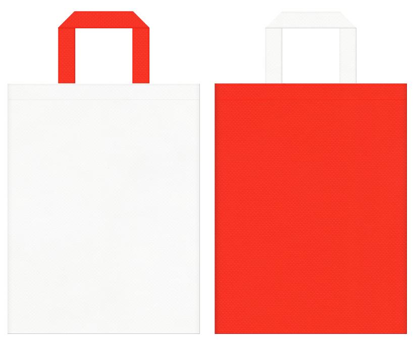 サプリメント・ビタミン・キッチン・レシピ・料理教室にお奨めの不織布バッグデザイン:オフホワイト色とオレンジ色のコーディネート