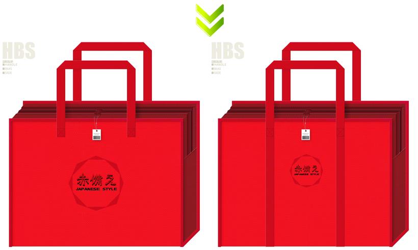 赤色・臙脂色・紅色の不織布を使用した不織布バッグデザイン:赤備え・お城イベントのショッピングバッグ