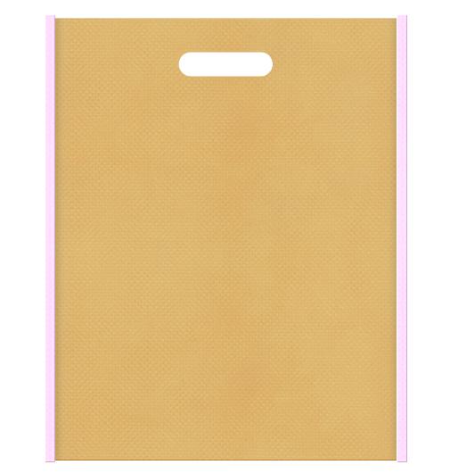 不織布小判抜き袋 メインカラー薄黄土色、サブカラー明るめのピンク色