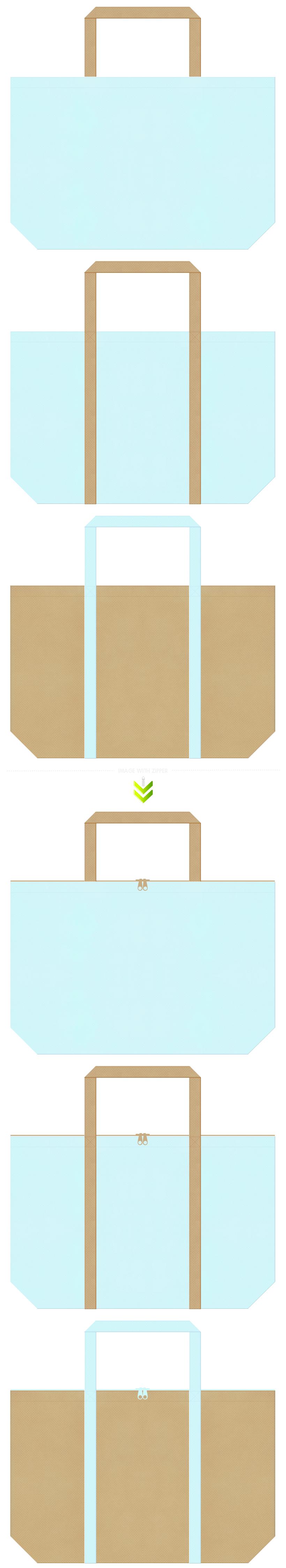 絵本・おとぎ話・手芸・ぬいぐるみ・ガーリーデザインの不織布ショッピングバッグにお奨め:水色とカーキ色のコーデ