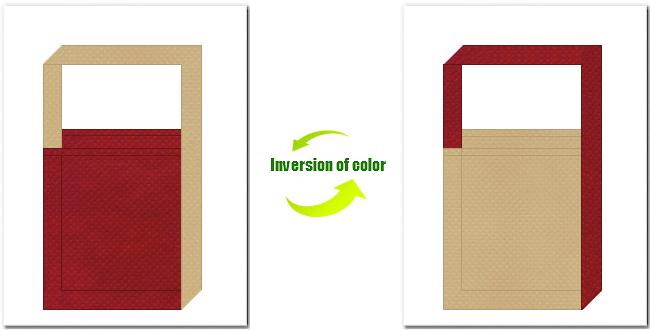 エンジ色とカーキ色の不織布ショルダーバッグ