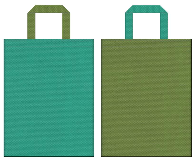 植木・造園・エクステリア・ガーデニング・園芸用品・海藻・昆布茶・青汁・緑藻類・機能性植物・健康食品・お茶の販促イベントにお奨めの不織布バッグデザイン:青緑色と草色のコーディネート