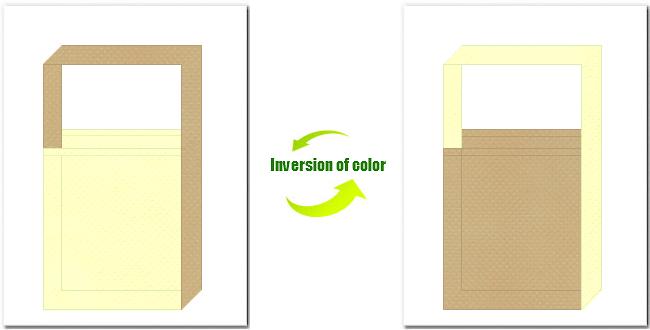 薄黄色とカーキ色の不織布ショルダーバッグのデザイン:クッキー・スイーツのイメージにお奨めの配色です。