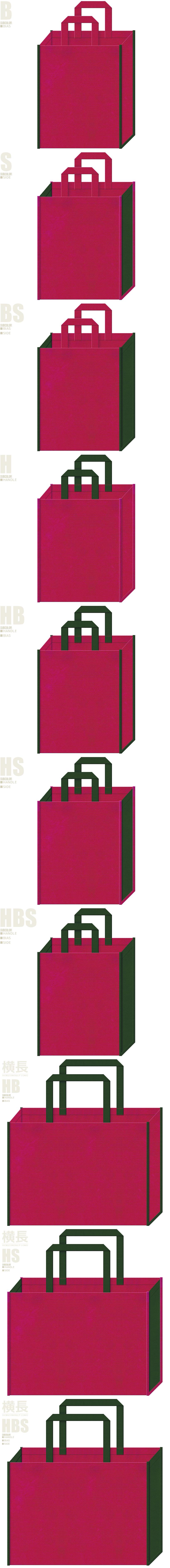 濃いピンク色と濃緑色、7パターンの不織布トートバッグ配色デザイン例。和装イベントのバッグノベルティにお奨めです。振袖風。