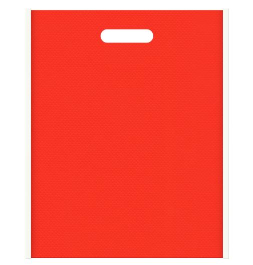 不織布小判抜き袋 1201のメインカラーとサブカラーの色反転
