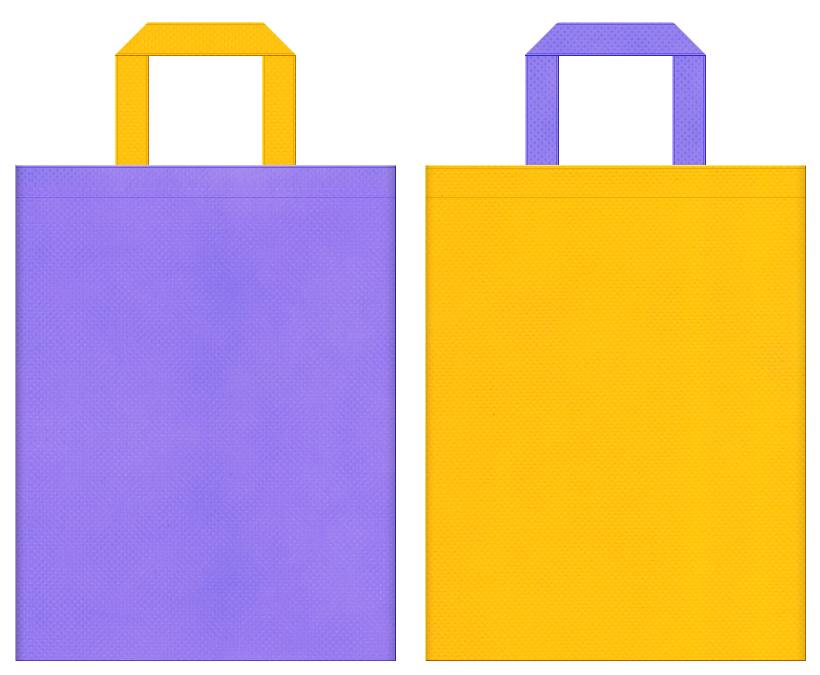 レッスンバッグ・通園バッグ・絵本・おとぎ話・ピエロ・サーカス・おもちゃの兵隊・楽団・エンジェル・テーマパーク・キッズイベントにお奨めの不織布バッグデザイン:薄紫色と黄色のコーディネート