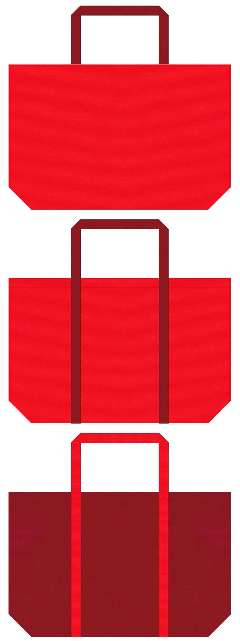 鎧兜・端午の節句・赤備え・お城イベント・紅葉・観光・暖炉・ストーブ・クリスマスセール・お正月・福袋にお奨めの不織布ショッピングバッグのデザイン:赤色とエンジ色のコーデ