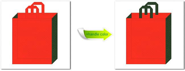 不織布No.1オレンジと不織布No.27ダークグリーンの組み合わせのトートバッグ