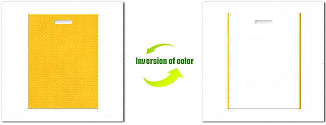 不織布小判抜き袋:No.4パンプキンイエローとNo.12オフホワイトの組み合わせ