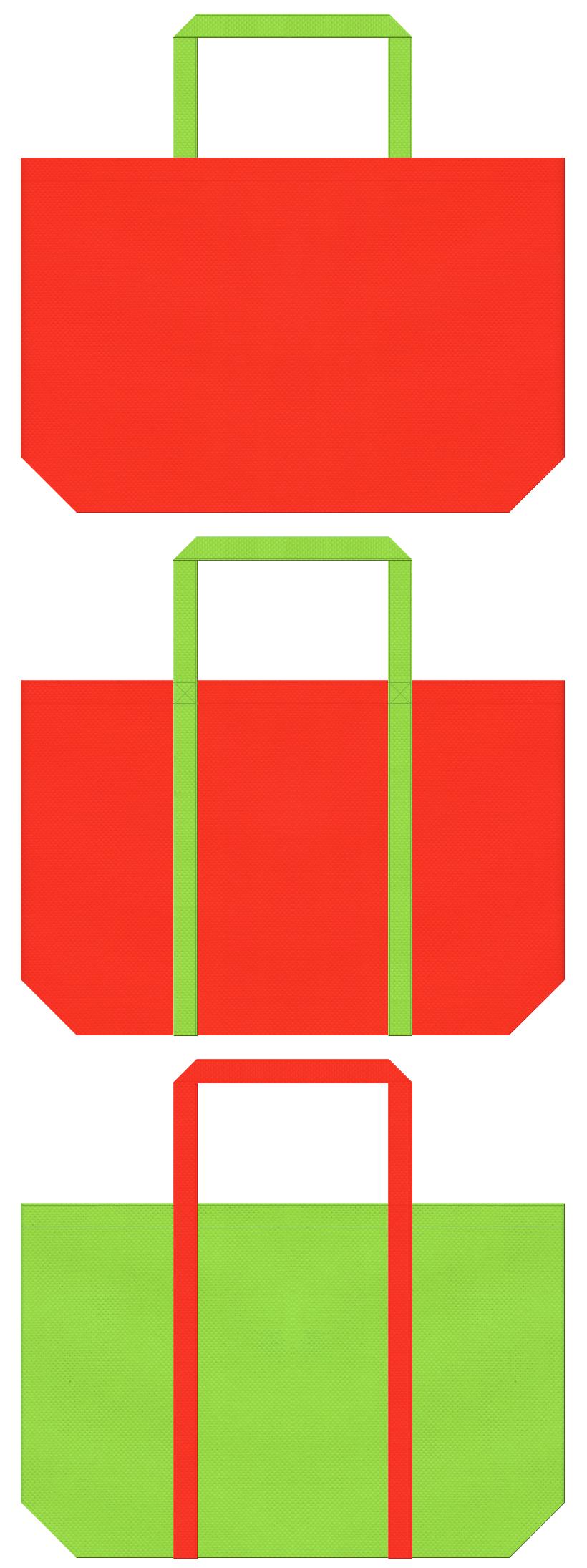 オレンジ色と黄緑色の不織布バッグデザイン。キャロットのイメージで、お買い物用エコバッグのノベルティにお奨めです。