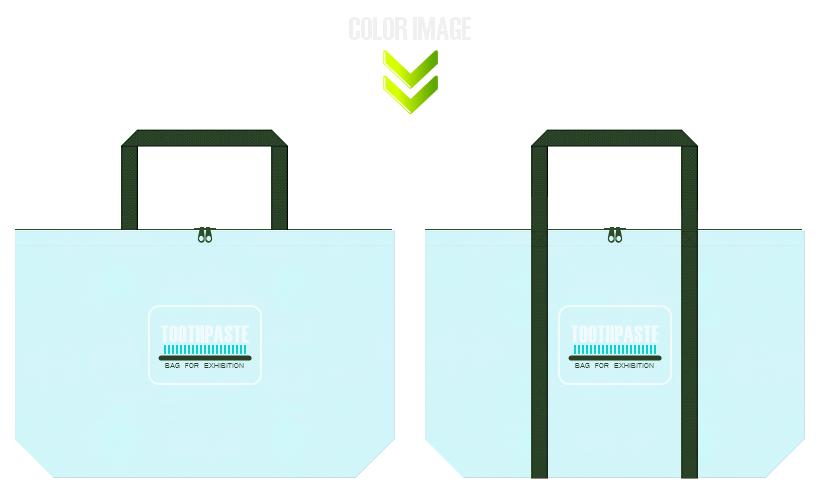 水色と濃緑色の不織布バッグのデザイン:医薬品・歯科用品の展示会用バッグ(ファスナー付き)