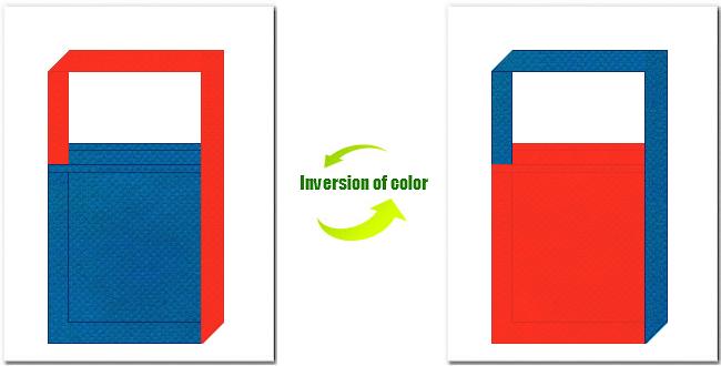 青色とオレンジ色の不織布ショルダーバッグのデザイン