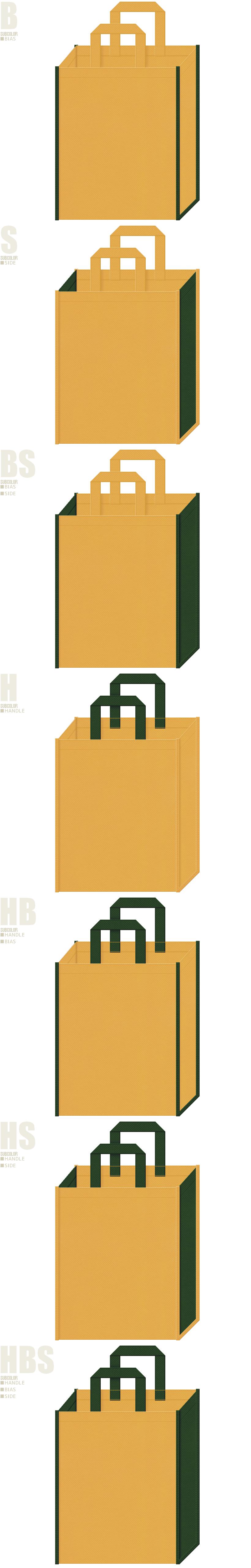 黄土色と濃緑色、7パターンの不織布トートバッグ配色デザイン例。キャンプ用品・野営イベントのバッグノベルティにお奨めです。