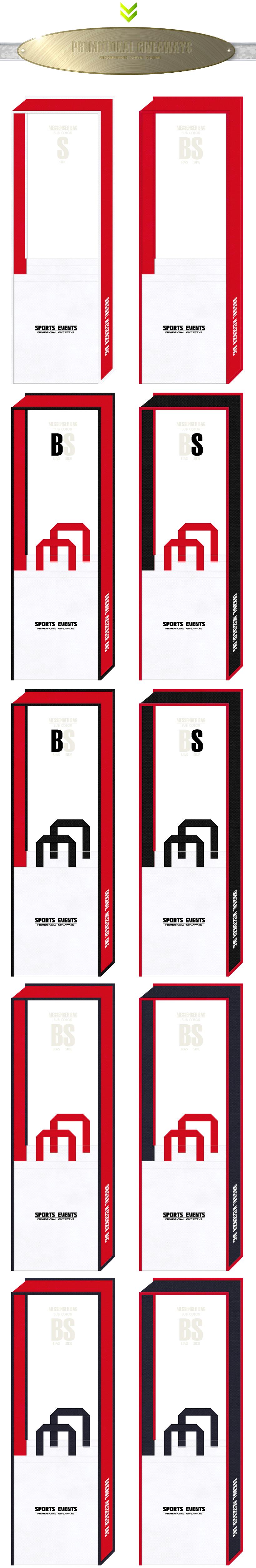 白色と紅色をメインに使用した、不織布メッセンジャーバッグのカラーシミュレーション:スポーツイベントのノベルティ