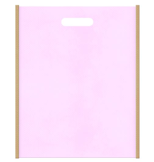 Girlyな不織布小判抜き袋のデザイン。メインカラー明るめのピンク色とサブカラーカーキ色