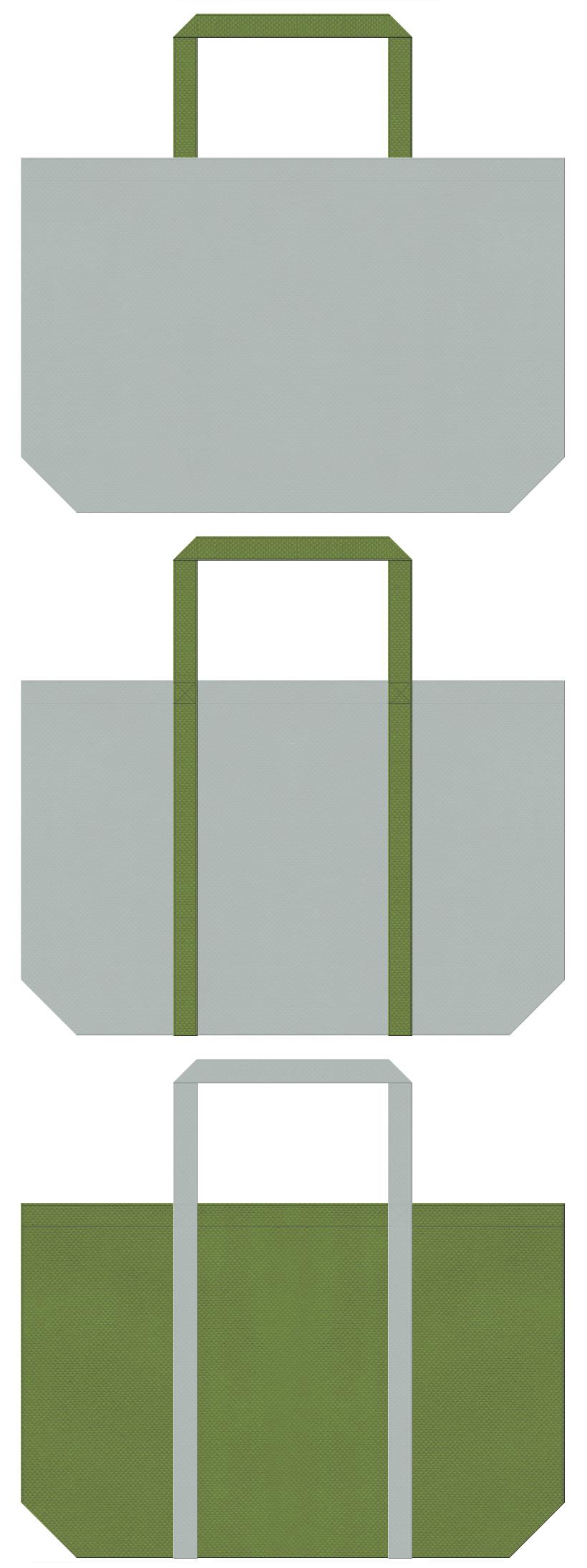 グレー色と草色の不織布エコバッグのデザイン。屋上緑化、壁面緑化等の緑化推進イベントにお奨めの配色です。