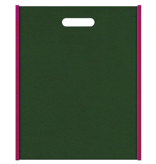 キャンプ用品の包装にお奨めの不織布バッグ小判抜き配色デザイン:メインカラー濃緑色とサブカラー濃いピンク色
