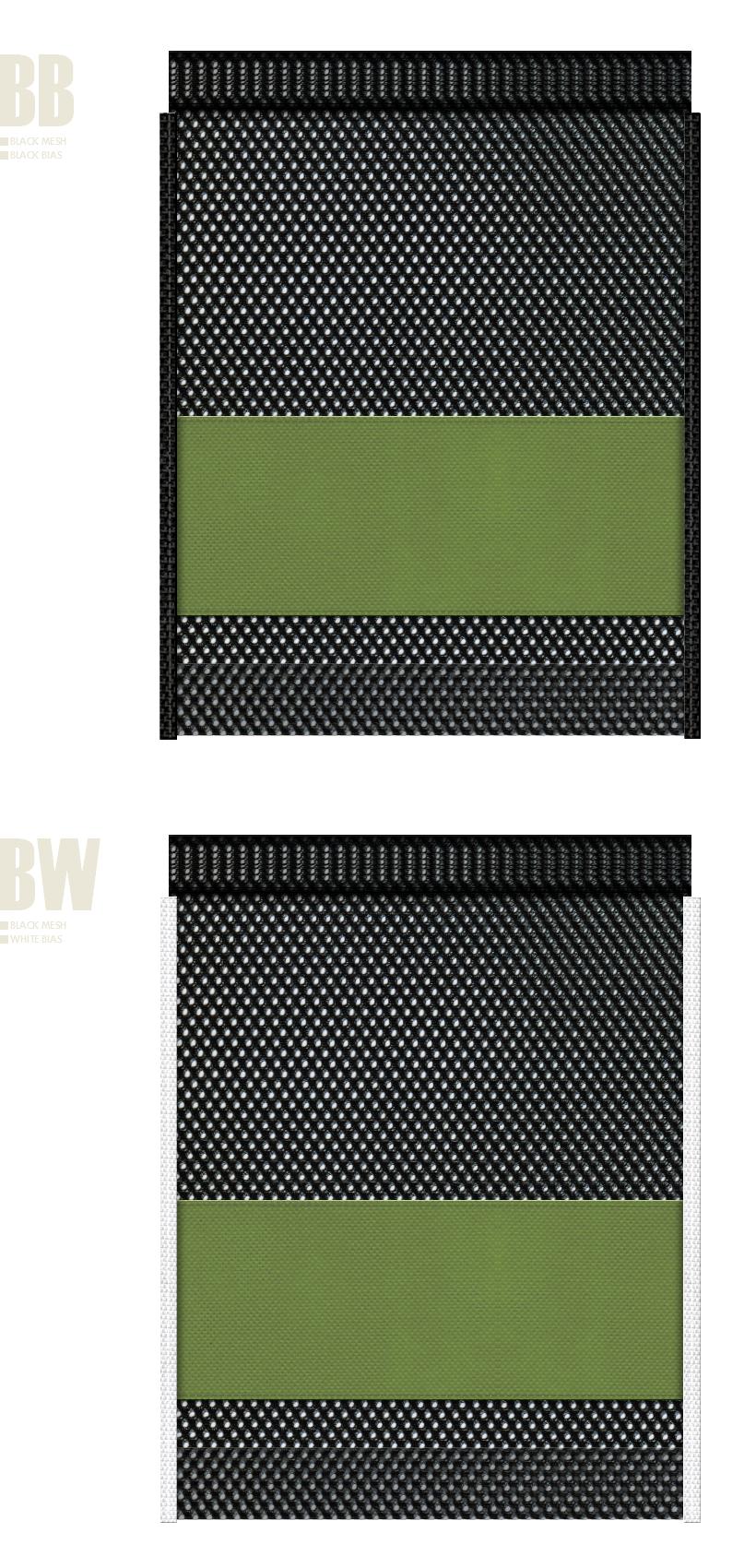 黒色メッシュと草色不織布のメッシュバッグカラーシミュレーション:ジャングル・アニマル・恐竜・キャンプ用品・アウトドア用品のショッピングバッグにお奨め
