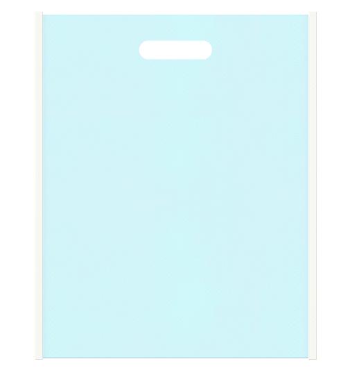 潤い・妖精イメージにお奨めの不織布バッグ小判抜きデザイン:メインカラー水色とサブカラーオフホワイト色