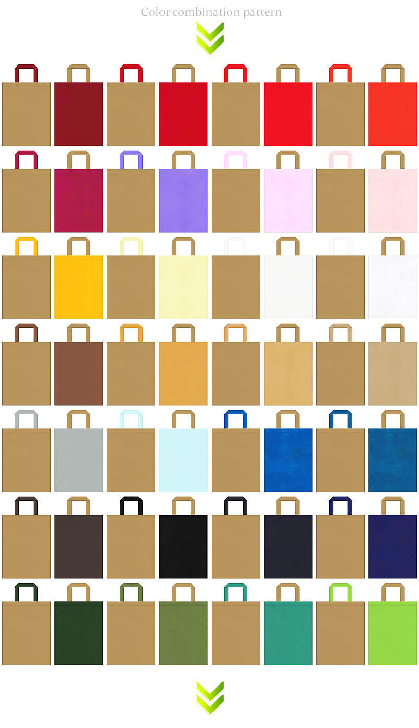 秋冬ファッション・食のイベント・DIY・住宅にお奨めの不織布バッグデザイン:金黄土色のコーデ56例