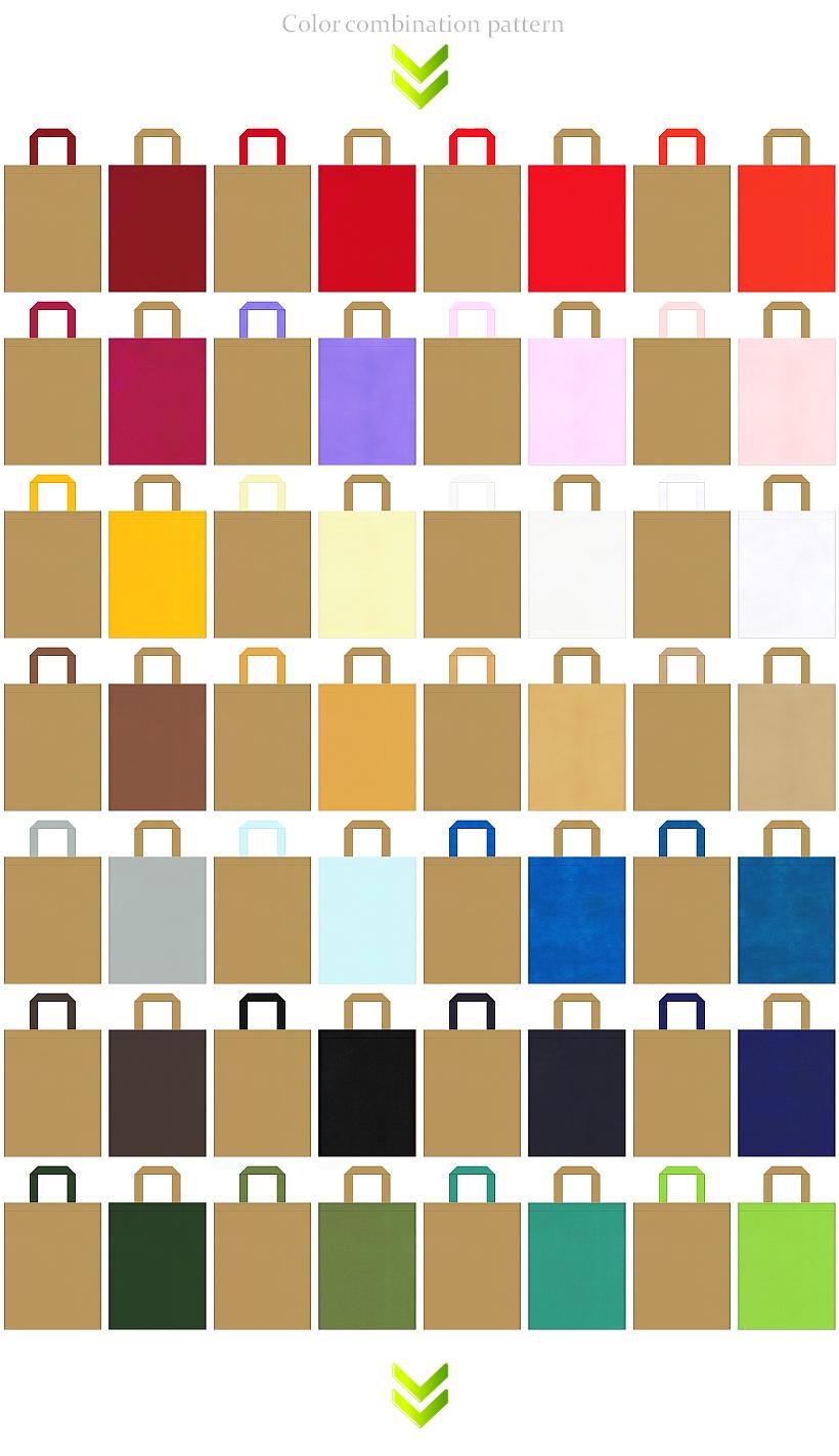 秋冬ファッション・食のイベント・DIY・住宅にお奨めの不織布バッグデザイン:マスタード色のコーデ56例