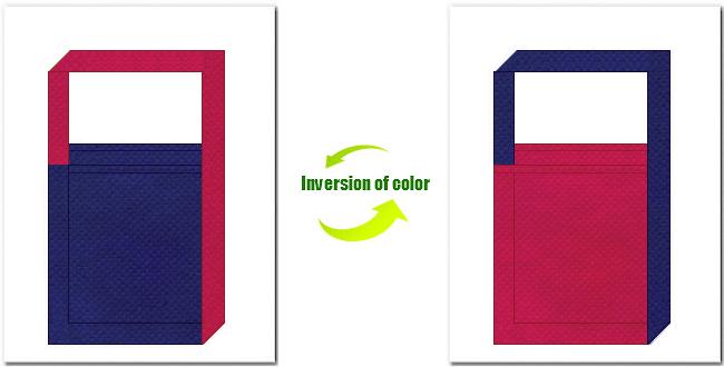 明紺色と濃ピンク色の不織布ショルダーバッグのデザイン:浴衣風の配色です。