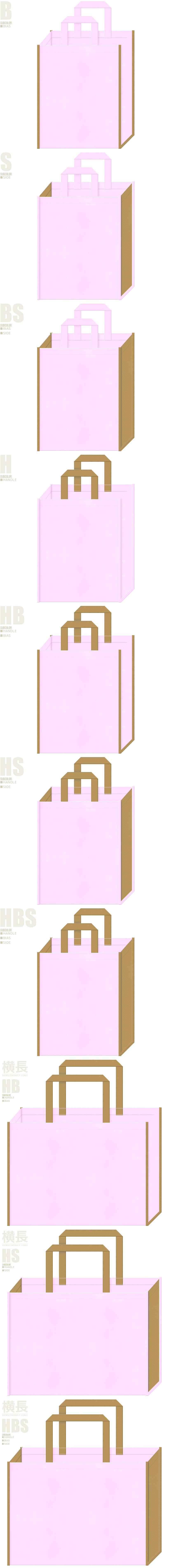 明るめのピンク色と金色系黄土色、7パターンの不織布トートバッグ配色デザイン例。girlyな不織布バッグにお奨めです。