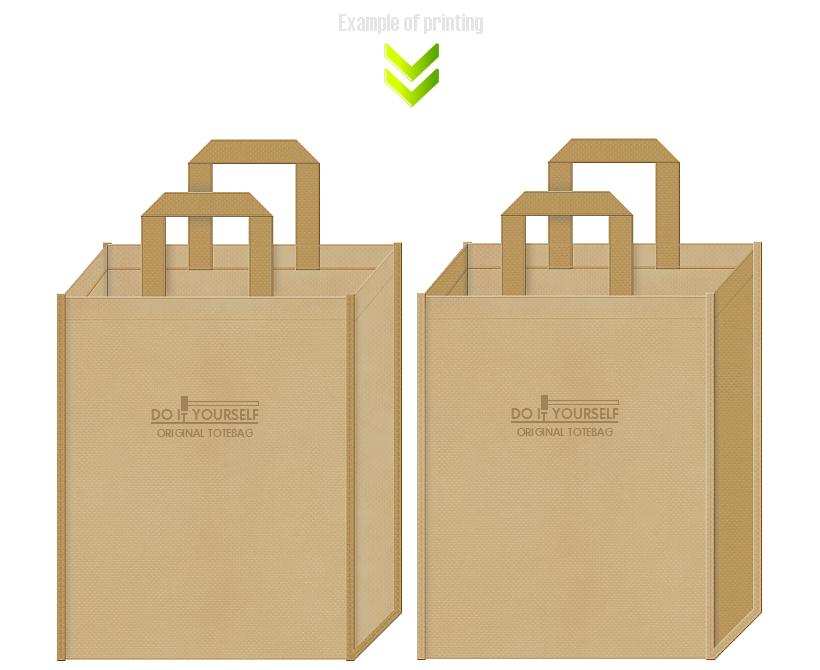 不織布バッグのデザイン:DIYの展示会用バッグ